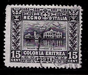 Eritrea # 47 Used. CV $ 30.00