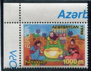Azerbaijan 1998 EUROPA CEPT 1 value Perforated Mint (NH)