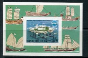 Burkina Faso  1975 Souvenir Sheet Sc C224 MNH  Future Floating City Aquapolis