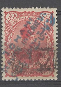 COLLECTION LOT # 4262 IRAN UNLISTED MH 1906 FISCAL PURPOSE BLUE OVERPRINT