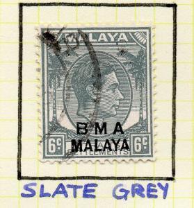 Malaya Straights Settlements 1945 Early Shade of Used 6c. BMA Optd 307988