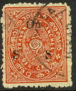 INDIA IFS TRAVANCORE 1930-34 6ca Red Brn CONCH SHELL OFFICIAL Scott No. O22 VFU