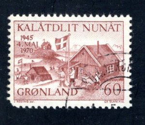 Greenland 76  VF, Used, Very light cancel, CV $2.25 ...2510117