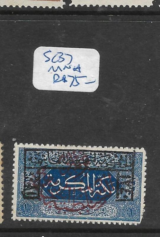SAUDI ARABIA (PP1004B) 1925   SC 37  MNH