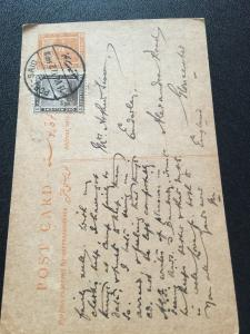 Egyptian Postcard 1917