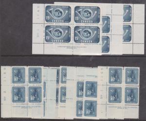 Canada - 1957 UPU Congress Set Blocks mint NH #371-372