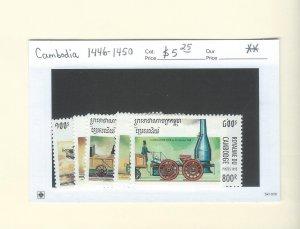 Cambodia 1446-1450  MNH