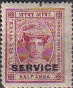 INDORE, Indian States, 1904 USED ½a Maharaja Yeshwant Rao Holkar II