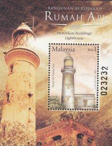 Malaysia, Sc 960 (2), MNH, 2004, Lighthouse