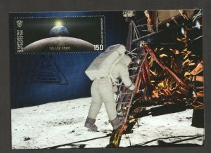 2019    KYRGYZSTAN  -  MOON LANDING 50TH ANNIVERSARY  -  FIRST DAY MAXI CARD