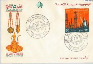 62541 -  EGYPT  - POSTAL HISTORY -  FDC COVER 1965  Scott # C116  Industrial Rev