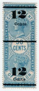 (I.B) Ceylon Telegraphs : 12c on 50c OP