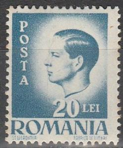 Romania #576 MNH (S4025)