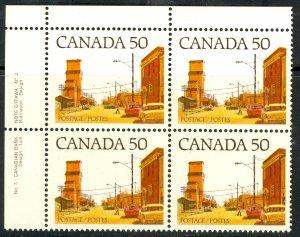 CANADA 1977-82 50c Main Street Prairie Town Plate 3 NW Blk Sc 723A MNH