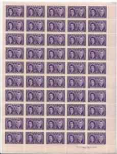 Canada - 1951 Royal Visit plate sheet of 50 mint #315