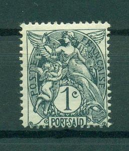 French Offices in Egypt Port Said sc# 18a mnh cat val $1.60