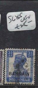 BAHRAIN   (PP2706B)   ON INDIA KGVI  3 1/2A    SG 45      VFU