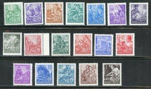 EAST GERMANY DDR SCOTT# 187/204 SET MINT NEVER HINGED--SCOTT VALUE $230.55