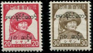 Burma Japanese Occupation SC# 2N63-4 Shan Womanrt overprinted  MH