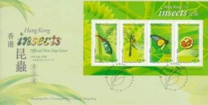STAMP STATION PERTH Hong Kong # FDC Insect Mini Sheet Issue 2000 VFU