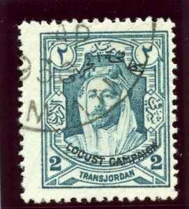 Transjordan 1930 2m greenish blue very fine used. SG 183. Sc B1.