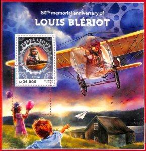 A4657 - SIERRA LEONE - ERROR MISPERF, Souvenir s: 2016 Louis Blériot, Airplanes