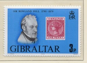 Gibraltar 1979 QEII Early Issue Fine Mint Unmounted 3p. NW-99284