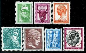 HERRICKSTAMP GREECE Sc.# 632-38 1959 Ancient Art Mint NH Scott Retail $50.00