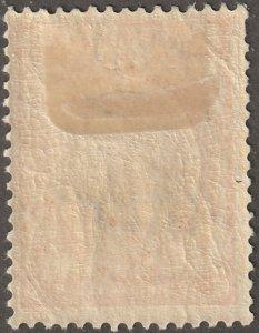 Persian/Iran stamp, Scott#543, mint hinged, 1 CH, orange,  #M-9