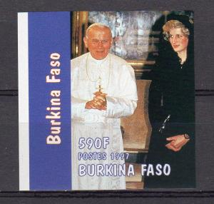 Burkina Faso 1997 Sc#1127 POPE JOHN PAUL II and DIANA (1) IMPERFORATED MNH