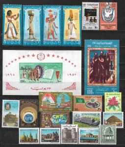 COLLECTION LOT OF 21 EGYPT 1968+ MH STAMPS CV+$28
