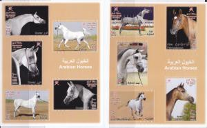 NICE COLLECTION  SULTANATE OF OMAN ROYAL HORSES NEW (2) M/S ARABIAN HORSES MNH