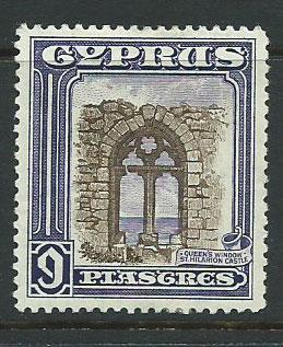 Cyprus SG 141 MH with paper remnant