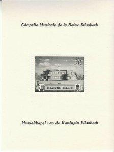 Stamp Belgium Sc B317 WWII 1941 Sheet Queen Elizabeth Music Chapel MNH