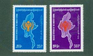Burma 273-4 MNH CV$ 4.50 BIN$ 2.50