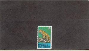 BURKINA FASO 511 MNH 2014 SCOTT CATALOGUE VALUE $14.00
