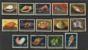 STAMP STATION PERTH Papua New Guinea #265-279  Used Short Set CV$20.00