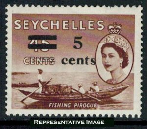 Seychelles Scott 193 Mint never hinged.