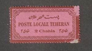 Iran Stamp, Persi# C57, Mint hinged, seldom seen, long stamp, #CRJ-79