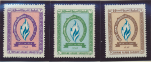 Saudi Arabia Stamps Scott #282 To 284, Mint Never Hinged - Free U.S. Shipping...