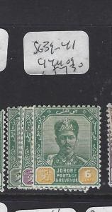 MALAYA JOHORE  (P0510B)  SG 39-41     MOG