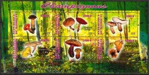 Djibouti 2013 Mushrooms (3) MNH Cinderella !