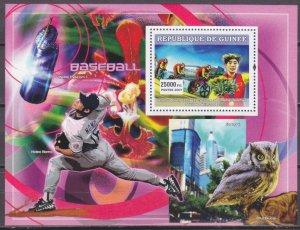 2007 Guinea 4625/B1139 2008 Olympic Games in Beijing / Yonghua Jiang 7,00 €