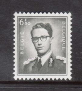 Belgium #461 VF Mint