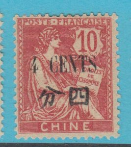 FRANCE OFFICES IN CHINA 66 MINT HINGED OG * NO FAULTS VERY FINE