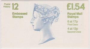 Great Britain - 1985 £1.54 Booklet Postal History