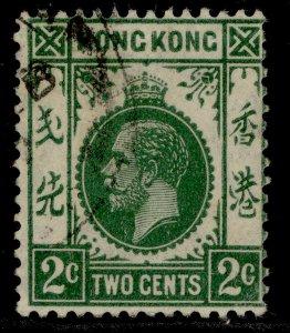 HONG KONG GV SG118, 2c blue-green, USED.