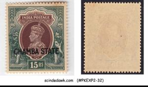 CHAMBA STATE - 1938 15r brown and green KGVI SG#98 OVPT 1V MNH INDIAN STATE