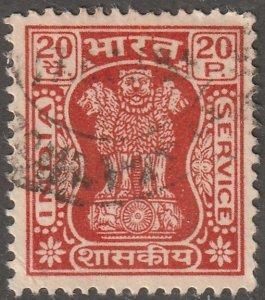 India stamp, Scott#O157, used, hinged, 20P, #I-157