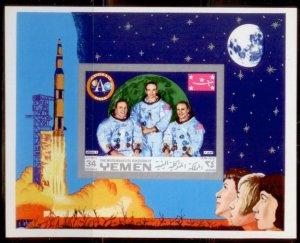 Yemen 1969 Apollo 11 S/S Space Imperf MNH